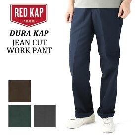 RED KAP ワークパンツ 好評 ブランド レッドキャップ メンズ PT50 DURA KAP JEAN CUT WORK PANT ジーンカット シンプル 無地 おしゃれ 作業着 カジュアル ワークウエア ユニフォーム REDKAP レッドカップ パンツ ズボン