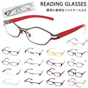 老眼鏡 おしゃれ レディース 好評 眼鏡 メガネ メカ゛ネ めがね メンズ 高品質 Hackberryglass ハックベリーグラス ブランド デザイン 軽量 シニアグラス スクエア オーバル リーディンググラス
