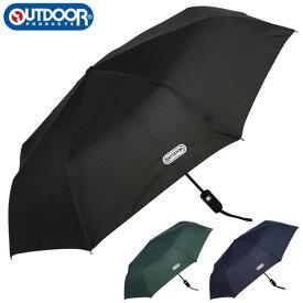 折り畳み傘 OUTDOOR PRODUCTS 通販/正規品 おすすめ アウトドア 定番 傘 カサ かさ 折りたたみかさ 男性用 メンズ 折畳み傘 おりたたみ傘 軽量折り畳み傘 折りたたみ傘
