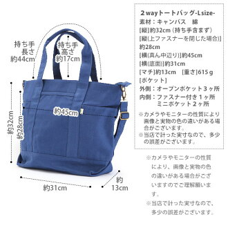 backyard | Rakuten Global Market: Exquisite size, easy-to-use tote ...