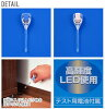 Earpick light earpick earpick spoon type Asahi Electric Works formation light earpick ear cleaning article 3,511,154-1 AK_AMK-102 4962644931347 where the earpick with the LED light which it is easy to look at which the light that earpick smile kids SMILE