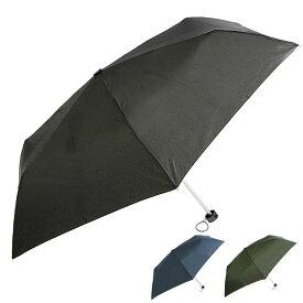 折り畳み傘 折りたたみ傘 軽量折り畳み傘 折りた 折りたたみ 定番 通販/正規品 おすすめ レディース メンズ 折畳み傘 おりたたみ傘