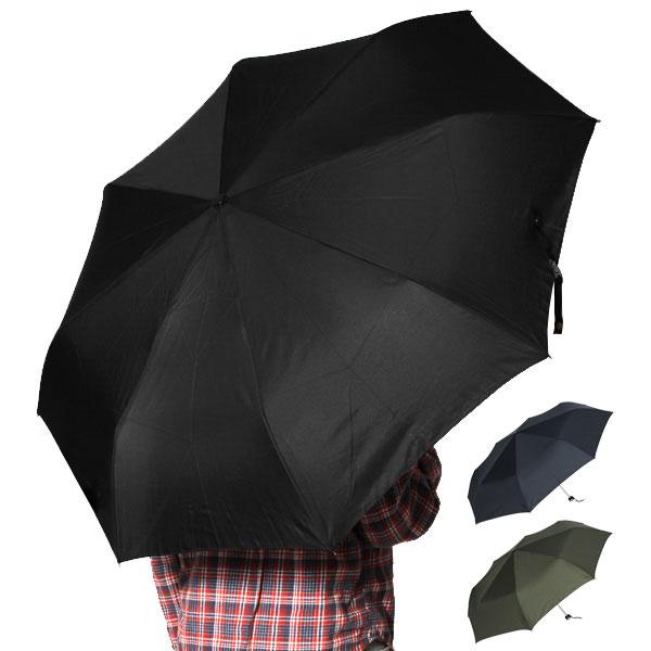 折りたたみ傘 親骨60cm 折り畳み傘 ◆軽いのに大きい◆缶コーヒーと同じ重さ おすすめ