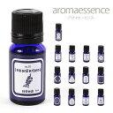 Aromaessence01