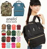 Anello large backpack women's adult school kids large mammy lady's teen Japan