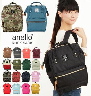 배낭 기저귀 가방 여성용 뒷 지퍼 アネロ anello