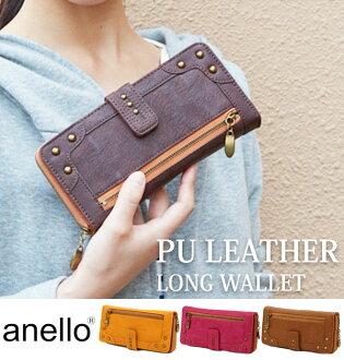 ANELLO Anello wallet review! will buy multiple deals! Long long wallet purse AU-12503 wallet coin purse, wallet mens Womens unisex ANELO genuine discount deals!