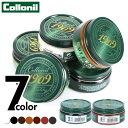 Collonil01 1