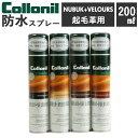 Collonil15-1