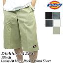 ディッキーズ 41283 通販/正規品 おすすめ ファッション 定番 パンクロック ワーク系 メンズ 全5色 Short Work Multi-Pocket F...