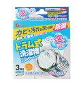 洗濯槽クリーナー 洗濯槽洗剤 ドラム式 泡タイプ 泡クリーナー 通販 カビ取り よごれ 除菌 掃除 カビ除去 洗たく クリ…