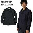 ドイツ軍 ネイビー 通販/正規品 おすすめ ブルゾン 定番 定番 アウター アメカジ フィールドジャケット ジャケット ミ…