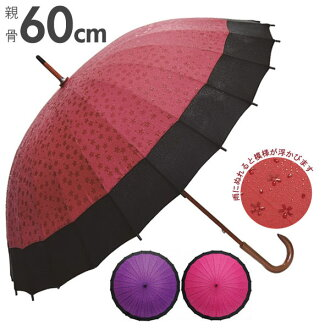 Cute Japanese umbrella red J women's classic Casa umbrella cherry umbrella umbrella repellent water hand held lightweight Japanese long umbrella fashion ★ Womens santos Santos 24 60 cm-bone