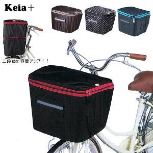 自転車カバー 丈夫 Keia 前カ...