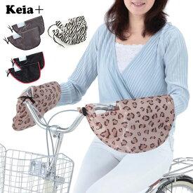 Kawasumi カワスミ 通販/正規品 おすすめ フロント 定番 カバー かご 前 前カバー レインカバー 子供乗せ 自転車 かわいい おしゃれ UV ハンドルカバー