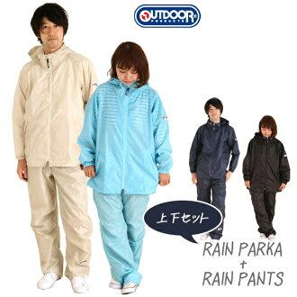 아웃도어 프로덕츠(products) OUTDOOR PRODUCTS 상하 셋트레인파카판트 어른용 리뷰로 쿠폰!레인폰쵸로고레인스트레인코트 정규품이 염가 특가! Raincoat od06002191&od06002192