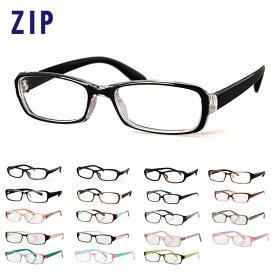 ★透明レンズで気軽にメガネを楽しめる★ メガネ ジップ ZIP 定番 眼鏡 だてめがね めがね 度なしメガネ おしゃれメガネ ファッションメガネ おしゃれ スクエア 黒 レディース メンズ 伊達メガネ 伊達