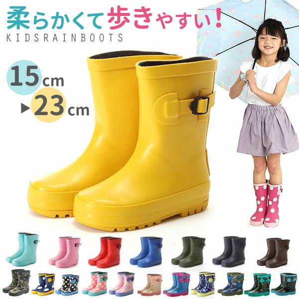 レインブーツ キッズ 15-23cm 長靴 子供 女の子 男の子 長ぐつ ジュニア 子供用 ブーツ 定番 雨 防水 撥水 こども 防寒 ショート 雪遊び 雪 レインシューズ