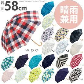 傘 レディース おしゃれ 傘 レディース wpc3023-19 女性用 通販 かさ 日傘 晴雨兼用 UVカット 赤 傘 撥水 花柄 軽量 かわいい 長傘 雨傘 おしゃれ W.P.C WPC