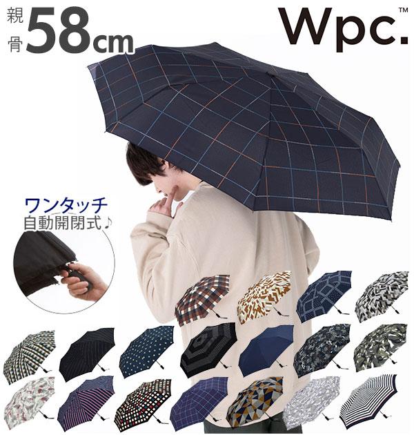 折りたたみ傘 w.p.c ワールドパーティー 通販 自動開閉 傘 58cm 7本骨 軽い 軽量 メンズ 男性 大きめ 無地 シンプル グラスファイバー ケースつき ストライプ チェック カモフラージュ 黒 ブラック 紺 ネイビー wpc UNISEX ASC UMBRELLA 雨傘 かさ カサ 雨具 WPC