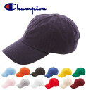 キャップ チャンピオン Champion 通販 帽子 WASHED CAP ローキャップ メンズ レディース フリーサイズ 無地 USモデル …