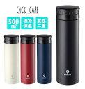 Cococafemug500