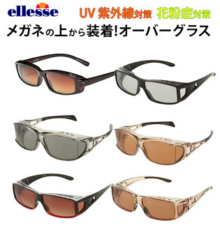 b385cfcedcb It is sports sunglass in the オーバーグラスサングラスエレッセ ellese mail order over  sunglasses recreation