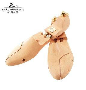 シューツリー コルドヌリ アングレーズ LA CORDONNERIE ANGLAISE 通販 シューキーパー 革靴 木製 シューケア メンズ 防カビ 防臭 抗菌 除湿 型崩れ シューパーツ シューズキーパー ブーツ