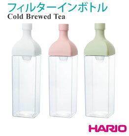 水出し茶ボトル 1200ml ハリオ HARIO 通販 水出し茶ボトル 1.2l 角型ボトル ジャグ 横置き ヨコ置き おしゃれ かわいい 水出しポット 水 ウォーター スタイリッシュ お茶 麦茶 ピッチャー カフェ 洋風 メッシュ フィルターインボトル カークボトル