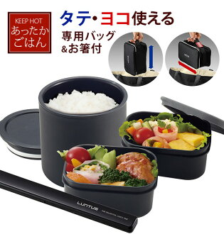 Two steps of three steps microwave ovens OK dishwasher-adaptive thermal insulation lunch box boy men girl Lady's macroscale 820 ml stainless steel vacuum insulation lunch lunch thermal insulation lunch box length and breadth 2way storing with the chopsti