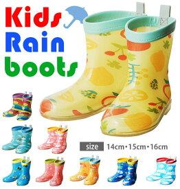 レインブーツ キッズ KEY STONE キーストーン 通販 長靴 こども 14cm 15cm 16cm 子供用 子ども 男の子 女の子 かわいい おしゃれ ショート リフレクター 反射板 キッズレインブーツ ながぐつ 長ぐつ 通園グッズ 幼稚園 保育園 レイングッズ 子供靴 雨 プルストラップ