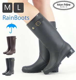 雷恩長筒靴Mon Frere monfureru郵購女子的玩笑可愛的茶色棕色黑黑色防水雨具旁邊皮帶長型長的戶外騎手太太簡單的素色雨鞋雨雪梅雨高筒靴長gutsunaga鞋