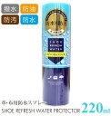 Refreshwater220