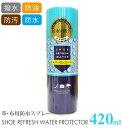 Refreshwater420