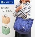 Rootote1546