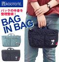 Rootote4477