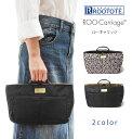 バッグインバッグ ROOTOTE ルートート 通販 ルーキャリッジ 小さめ バッグ 整理 おしゃれ かわいい 軽い 軽量 ファス…