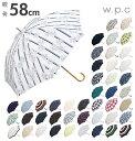 傘 レディース ワールドパーティ w.p.c 通販 58cm 7本骨 長傘 雨傘 晴雨兼用 かわいい おしゃれ 日傘 UVカット 紫外線…