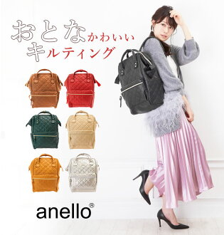 It is simple Regular regular mom bag mom back mother bag mother back Mothers back quilting for アネロリュックレディース mail order Mothers bag clasp rucksack がばっと opening stylish black black macroscale size grain 30s 40 generations