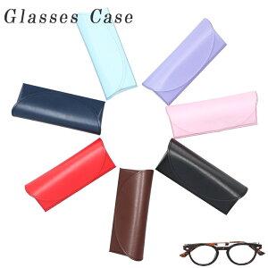 メガネケース おしゃれ レディース 通販 スリム コンパクト セミハード 眼鏡ケース 軽量 軽い マグネット式 シンプル 無地 大人 かわいい 上品 きれいめ 鼻当て付き 眼鏡 メガネ サングラス
