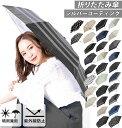 折りたたみ傘 軽量 レディース 通販 おしゃれ メンズ コンパクト 50cm 6本骨 手開き 手動 婦人傘 ホワイトデー お返し…