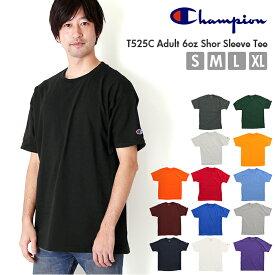 チャンピオン tシャツ メンズ 通販 半袖tシャツ レディース Tシャツ 無地 ブランド スポーツ 白 Tシャツ ホワイト おしゃれ カジュアル コットン しっかり 紳士 ティシャツ 男性用 無地 シンプル カットソー 大きいサイズ 肌着 下着