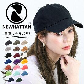 ニューハッタン キャップ メンズ NEWHATTAN ブランド 通販 おしゃれ レディース 帽子 無地 シンプル 男女兼用 ジュニア Cap 綿 野球帽 コットン ベースボールキャップ ユニセックス 男の子 女の子 かっこいい ワークキャップ ストリート アメカジ