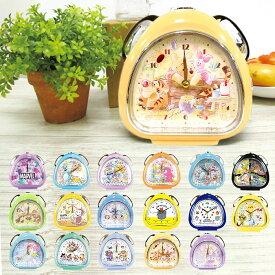目覚まし時計 おしゃれ 通販 子供 かわいい 女の子 子ども スヌーズ アナログ時計 置き時計 置時計 小さめ 子供部屋 寝室 クロック ツインベル キッズ キャラクター プレゼント 孫 入学祝い 置き時計