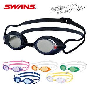 ゴーグル 水泳 通販 大人 メンズ レディース 水中メガネ 水中眼鏡 SWANS スワンズ SRX-N PAF SRX-N ジュニア マスターズ FINA承認モデル くもり止め UVカット クリアレンズ プール スイミングゴーグ