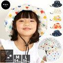 レインハット キッズ 通販 日よけ 帽子 子供 子ども 日除け帽子 はっ水 撥水 UVカット 90%以上 あご紐付き ドローコー…