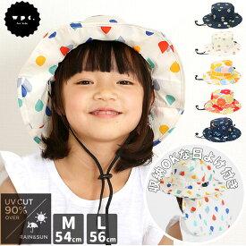 レインハット キッズ 通販 日よけ 帽子 子供 子ども 日除け帽子 はっ水 撥水 UVカット 90%以上 あご紐付き ドローコード メッシュ おしゃれ かわいい 雨具 レインウェア アウトドア スポーツ キャンプ フェス