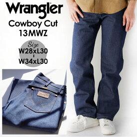 ラングラー ジーンズ 通販 Wrangler メンズ カウボーイカット COWBOY CUT 未洗い インディゴ デニム カーボーイカット デニムパンツ おしゃれ シンプル ウエスタン? カジュアル ビンテージ パンツ ズボン