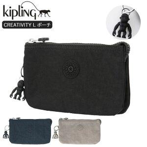 キプリング バッグ 通販 ポーチ ブランド kipling CREATIVITY L かわいい おしゃれ シンプル デザイン 大きめ 3層 3ルーム 整理整頓 仕分け バッグインバッグ アクセサリーポーチ 化粧ポーチ レディ