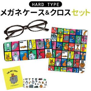 メガネケース キャラクター 通販 子供 ハードタイプ グッズ トムとジェリー めがねケース 眼鏡ケース かわいい クロスセット メガネクロス キッズ こども 子ども 眼鏡用品 眼鏡小物 雑貨